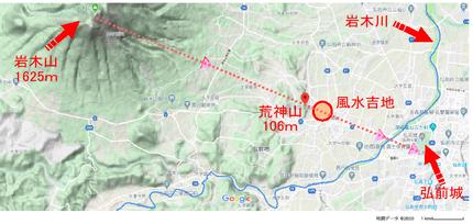 地理風水の観点から弘前城がここにあったら