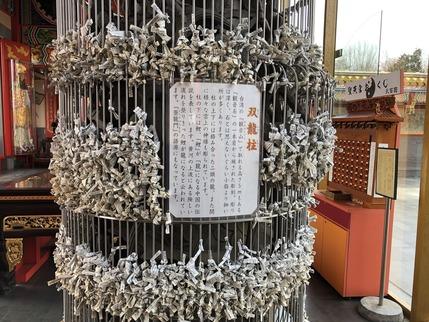 双龍柱の籖詩結び用柵