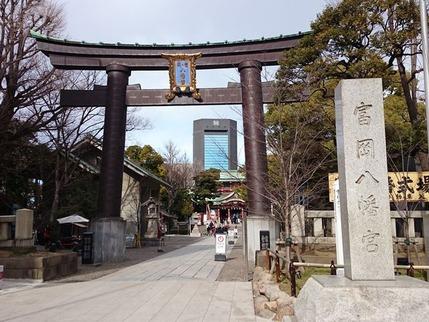 富岡八幡宮の裏側に聳える高層ビル