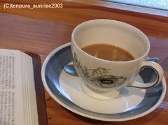 ゆーみんカフェの珈琲