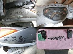 落書きされたバイク・1