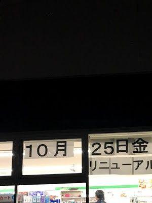 IMG_7427.jpg-s