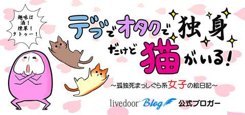 logo_640x300