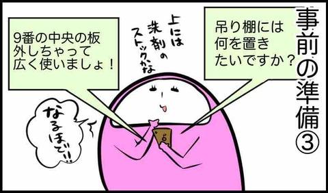 IMG_0146
