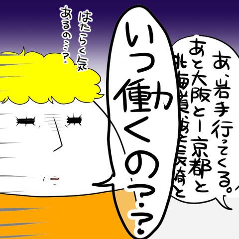hatarakuki
