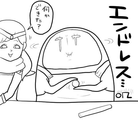 新規キャンバス3