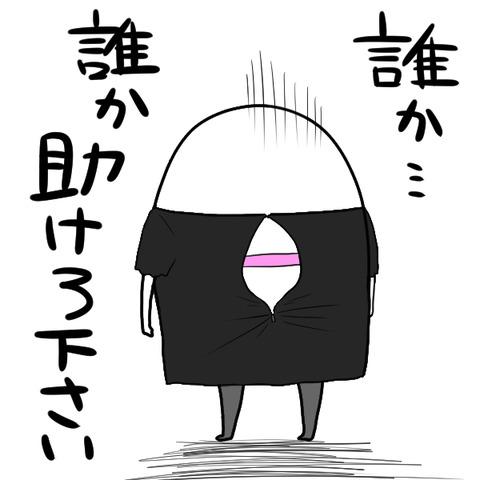 tasukero