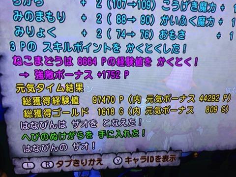 2014-05-20-01-08-00