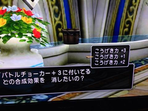 2014-04-23-01-47-31