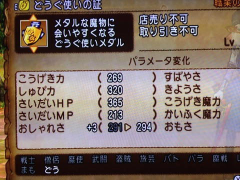 2014-03-25-01-48-38