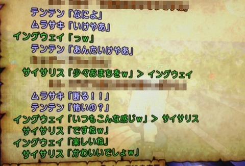 2014-06-07-18-54-39
