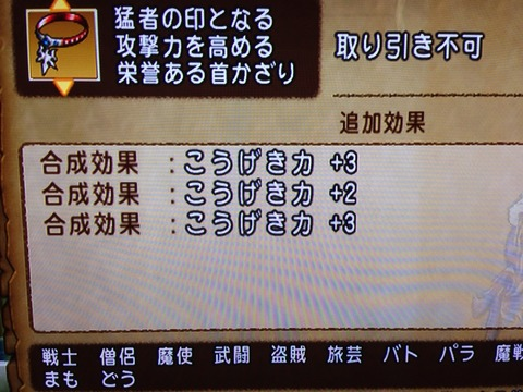 2014-04-23-01-50-33