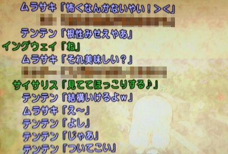 2014-06-07-18-54-46