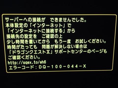 2014-05-25-23-23-56