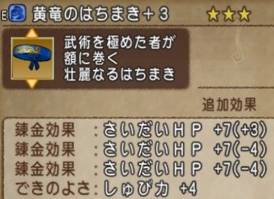 20141026002