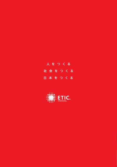 etic_03