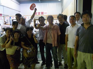 kishimoto10