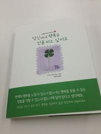 プレゼント韓国版1