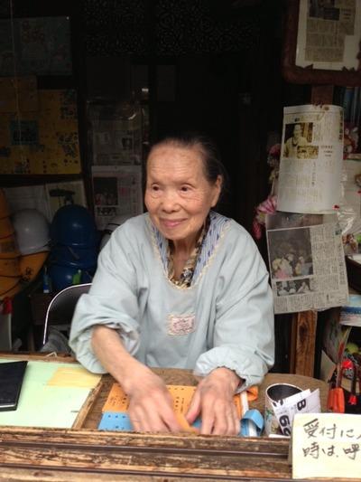 おばあちゃん (1)