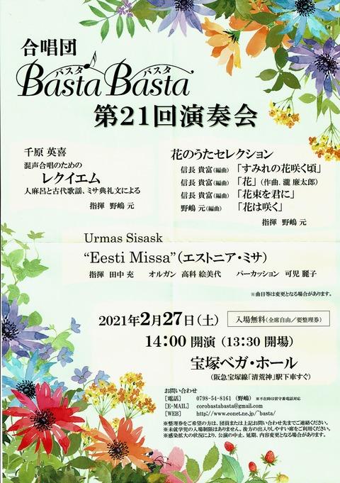 BastaBasta
