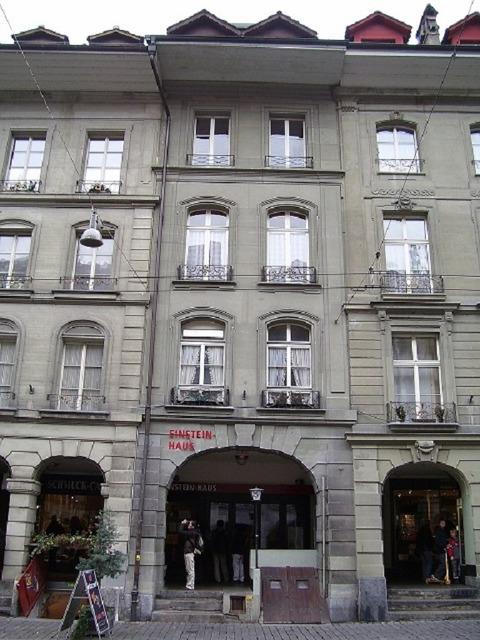 9アインシュタインハウス1
