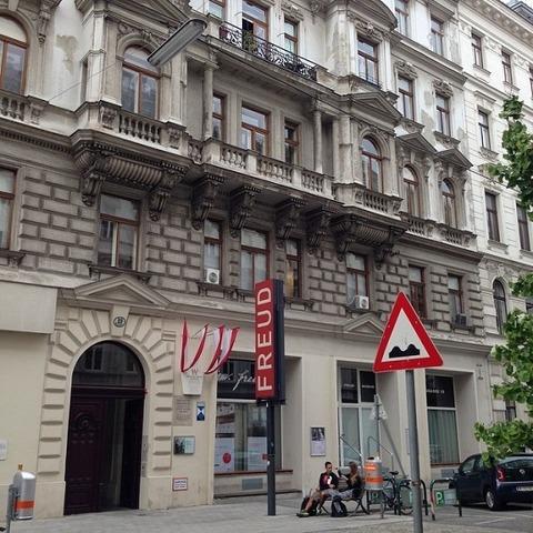 3ジークムント・フロイト博物館・ウィーン117