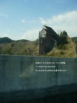 3階建ての別荘
