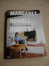 マーガレットハウエルの「家」