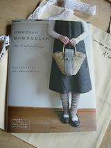 内田さんの新刊