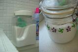 洗剤の詰め替え