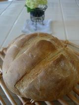 天然酵母パン第1号