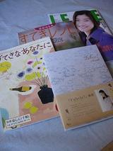 秋の読書?!