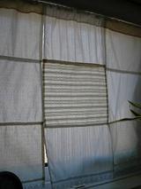 2Fサニタリーカーテン