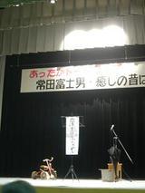 トークライブ