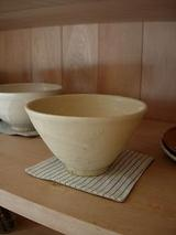夫婦茶碗2