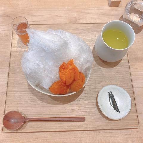 杏 かき氷