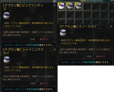sensyoku6