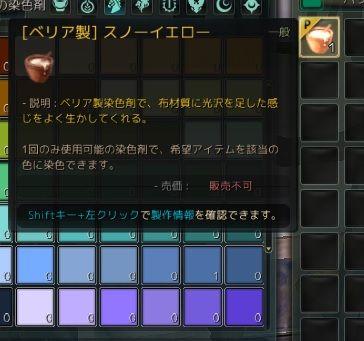 sensyoku4