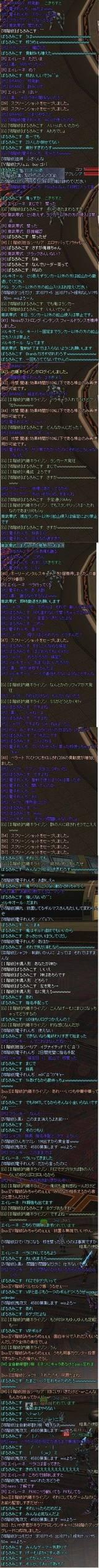 bfe872f7.jpg