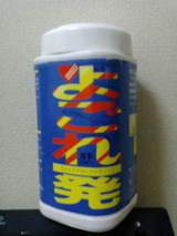 53a32c00.jpg