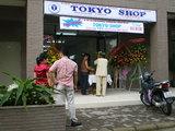 サイゴンサウス地区にオープンした「TokyoShop」