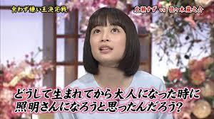 20150620_hirosesuzu_04