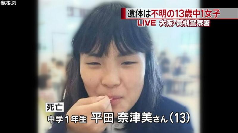 【画像】最近の女子小学生の体がもう大人顔負け [転載禁止]©2ch.netxvideo>1本 YouTube動画>2本 ->画像>551枚