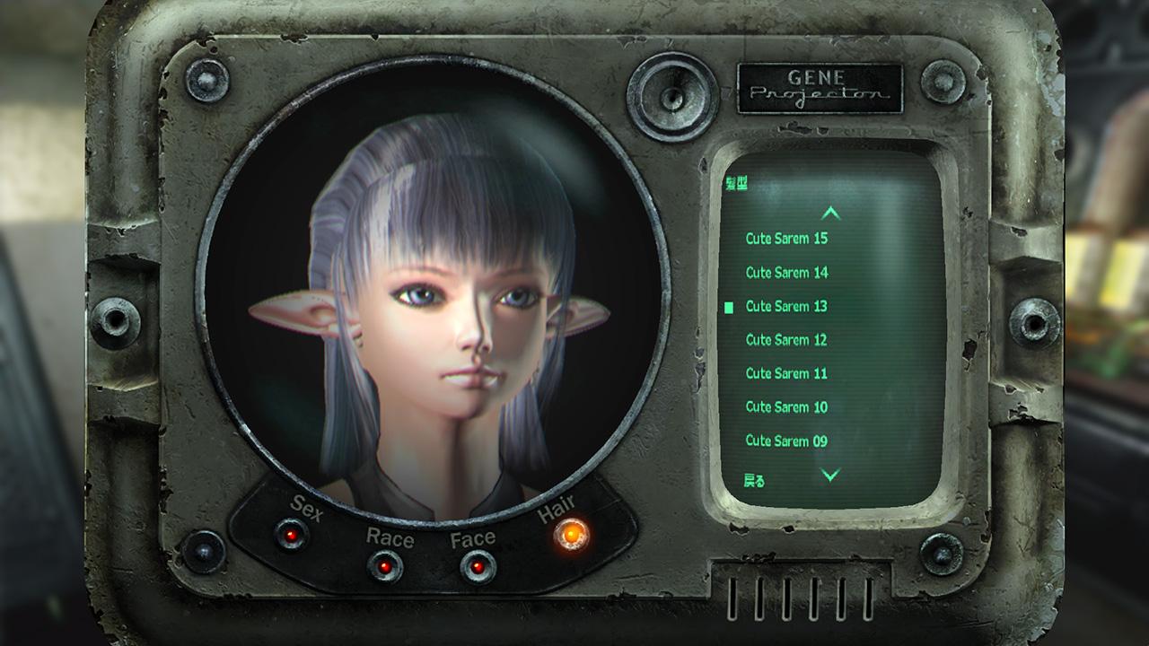 Fallout3 2016-02-27 20-58-19-79