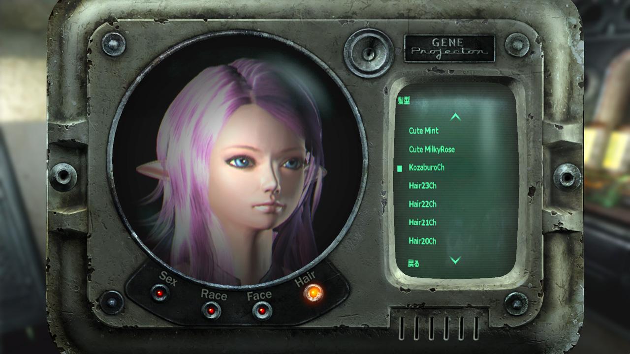 Fallout3 2016-02-27 20-55-00-84