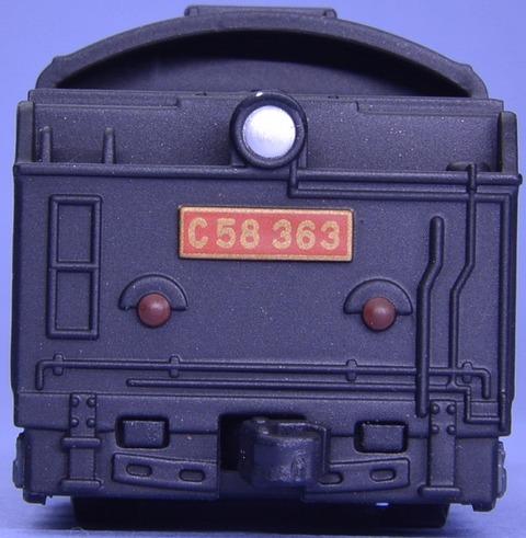 秩父鉄道C58363パレオエクスプレス (9)