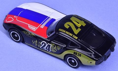 トヨタ2000GT ロシア国旗タイプ (16)
