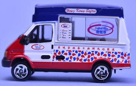 iiccreamvan (5)