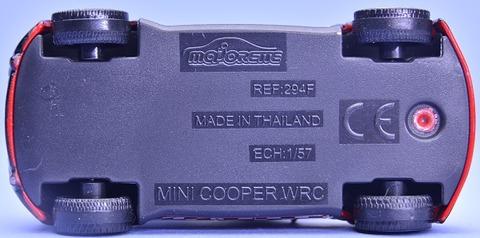 minicooperWRC (10)