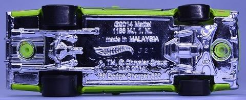 '69DODGECHARGER500 (10)